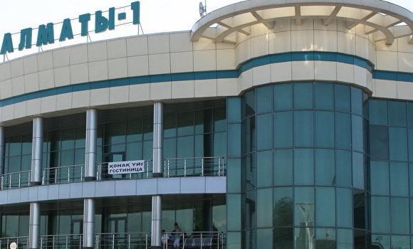 ЖД Вокзал ЖД вокзал Алматы-1